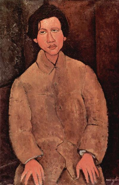 Amedeo Clemente Modigliani Portrait of Chaiim Soutine