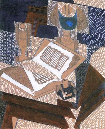 Juan Gris The Book