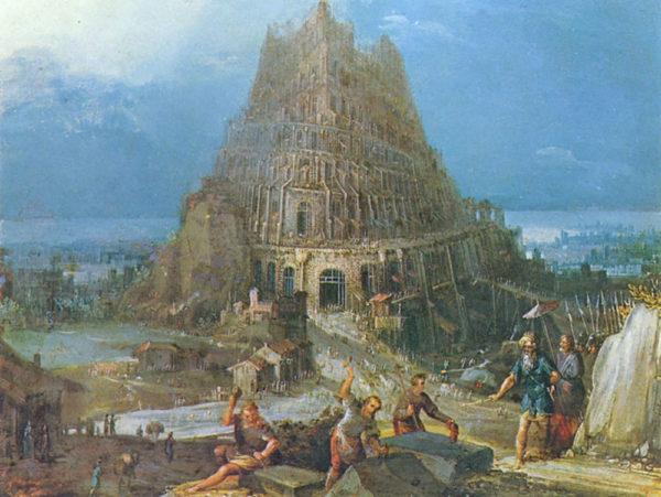 Pieter Bruegel Tower of Babel