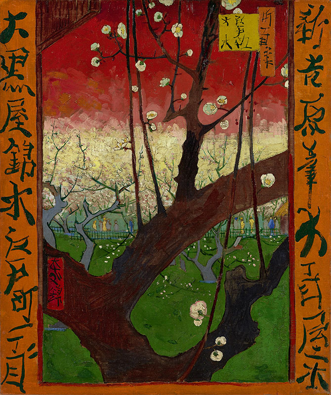 Vincent van Gogh Flowering Plum Orchard (after Hiroshige)