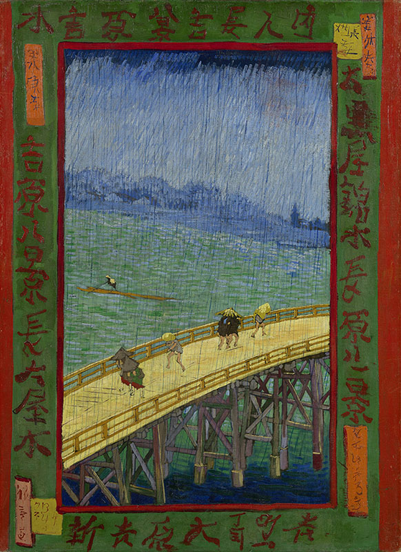 Vincent van Gogh Bridge in the Rain (after Hiroshige)