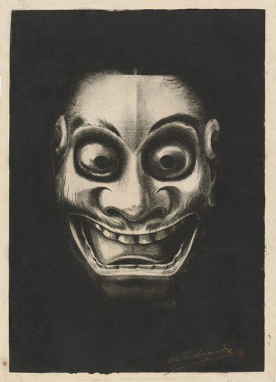 Henri Charles Guérard Antique Theatre Mask from Lacquered Wood (Collection Mr Louis Gonse) (Ancien masque de théâtre