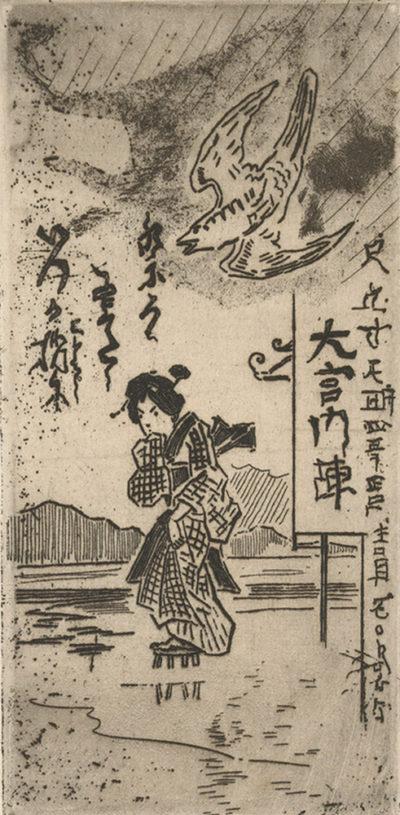 Félix Hilaire Buhot The Flying Fish (Le poisson volant)