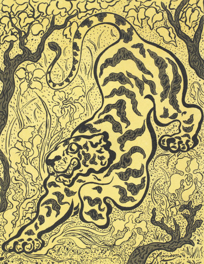 Paul Elie Ranson Tiger in the Jungle (Tigre dans les jungles)