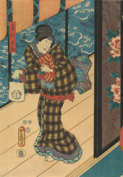 Utagawa Kunisada Actor in the Role of the Chambermaid Ohatsu
