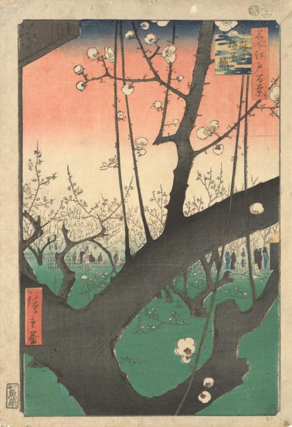 Utagawa Hiroshige The Residence with Plum Trees at Kameido