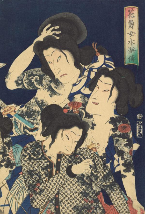 Toyohara Kunichika Three Actors as Tattooed Women