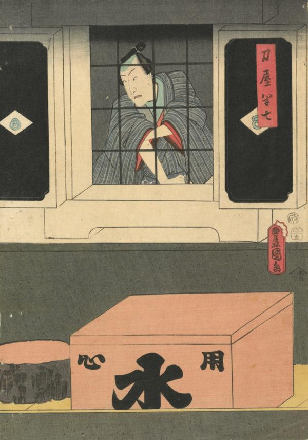 Utagawa Kunisada An Actor in the Role of Katanaya Hanshichi