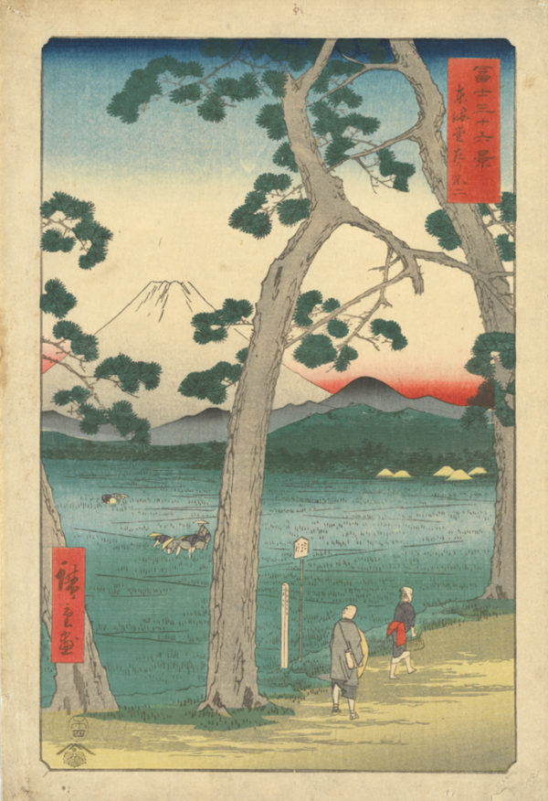 Utagawa Hiroshige Mount Fuji to the Left of the Tōkaidō