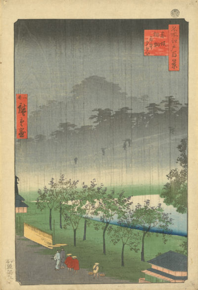 Utagawa Hiroshige II View of a Field of Paulownia Trees in Rain at Akasaka by Night