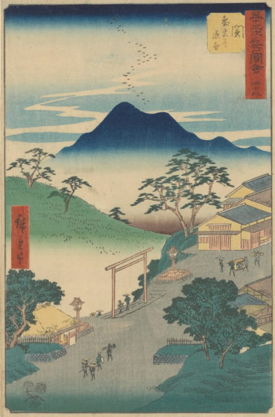 Utagawa Hiroshige Seki: Junction of the Road to Ise Shrine