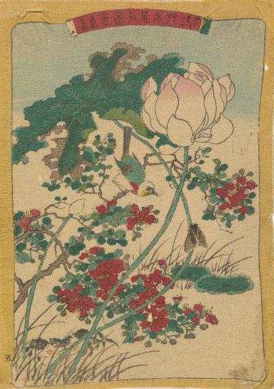 Gyōzan Bird