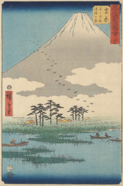 Utagawa Hiroshige Yoshiwara: The Field of Floating Islands in the Fuji Marshes